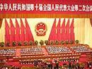 Die Abgeordneten billigten Wen Jiabaos Rechenschaftsbericht.