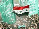 Anhänger der regierenden Hamas-Bewegung.