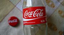 In Bern werden 90 Stellen in der Coca-Cola Fabrik abgebaut.