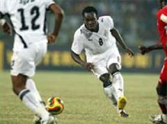 Ghana gewann 1:0 gegen Namibia.