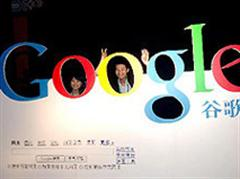 Google hatte mit dem Rückzug aus China gedroht.