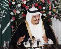 König Fahd von Saudiarabien.