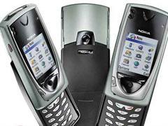 Nokia-Telefon 7650.