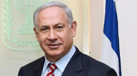 Benjamin Netanjahu macht einen weiteren Schritt Richtung Frieden.