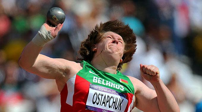 Nadseja Ostaptschuk.